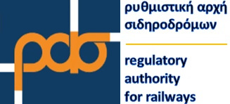 Train Driver Licences logo